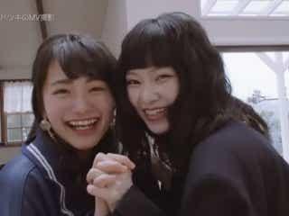 「女子高生ミスコン」ファイナリストのMV 想像を超える完成度に「ヤバい!」の声続出