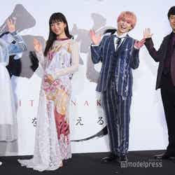 佐倉綾音、三森すずこ、佐久間大介、杉田智和(C)モデルプレス