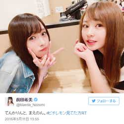 モデルプレス - 前田希美&てんちむ、8年ぶりの再会に反響 「ピチレモン」コンビを懐かしむ声