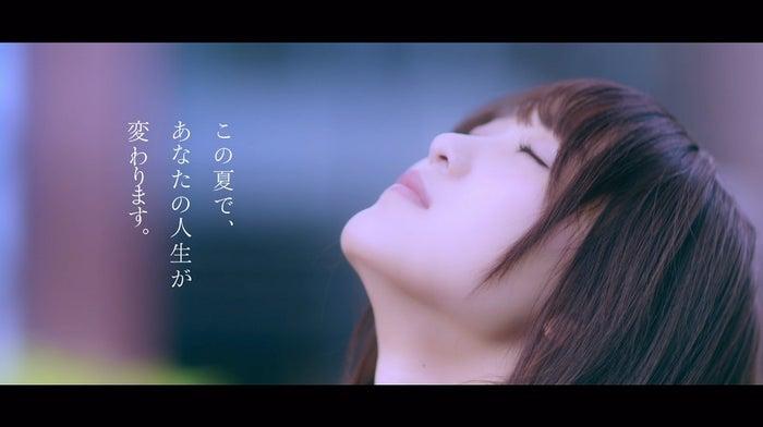 菅井友香 (提供画像)