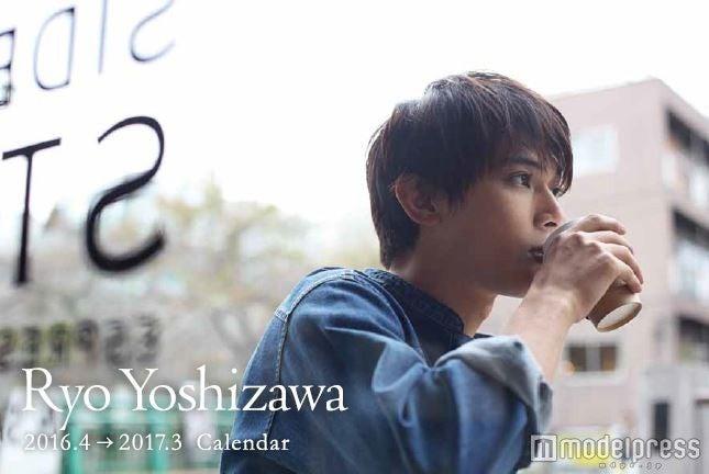 「吉沢亮2016.4→2017.3カレンダー」(2016年2月15日発売)