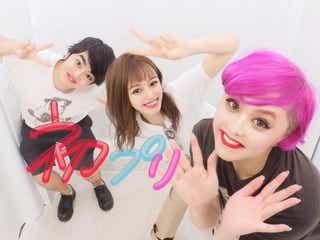 山本舞香、ぺえ&加藤諒と渋谷ゲーセンで遊ぶ プライベート動画に「普通に遊んでる!」「遭遇したい」の声