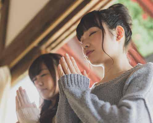 """金額によって変わる?初詣のお賽銭、本当に""""ご縁""""があるのはいくら?"""