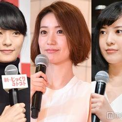 大島優子&吉高由里子、榮倉奈々の第1子とも対面「私がママだよ~」