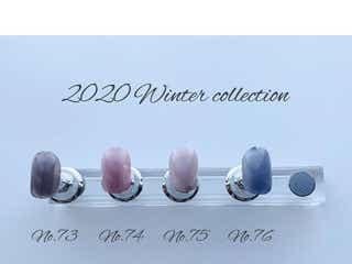 儚すぎ…指をキレイに見せてくれる「ジーニッシュ」の冬の新色ネイルが超可愛い