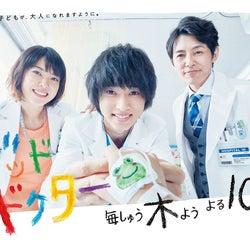 山崎賢人主演「グッド・ドクター」2週連続拡大放送 フジテレビ34年の歴史で初