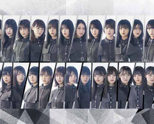 """""""欅坂46の好きな曲""""ランキングを発表<1位~20位>"""