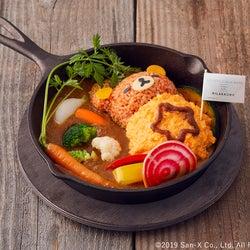 ジェラピケ×リラックマ、コラボカフェが東京&京都に カレーやハイティーなど11品