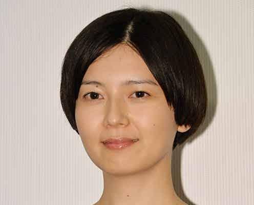 菊池亜希子、共演者からの褒め言葉に照れ笑い