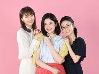 吉高、榮倉、大島の『東京タラレバ娘』がSPドラマになって3年ぶりに帰ってくる!