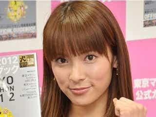 AKB48秋元才加、「私だって大きな過ちをおかした」 脱退メンバー2人を激励