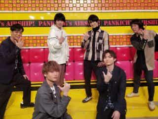 薮宏太、川島如恵留、猪狩蒼弥、作間龍斗がジャニーズインテリチーム結成!最終対決でまさかの…
