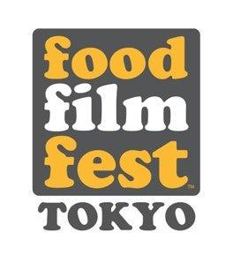 The Food Film Festival Tokyo 2020/画像提供:The Food Film Festival Tokyo 運営事務局