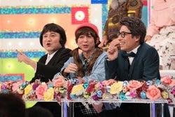 山崎弘也、有吉弘行、田村淳(C)テレビ朝日