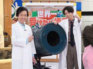 嵐・櫻井翔&相葉雅紀ら、MCシャッフルで豪華企画 日テレ土曜3番組が夢の初コラボ