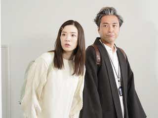 ムロツヨシ主演、永野芽郁出演ドラマ「親バカ青春白書」第4話あらすじ