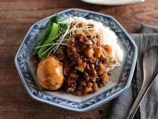 ひき肉で作る!「おうちで味わう世界旅行レシピ」
