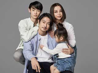 窪塚洋介、息子・愛流と親子初共演が実現 妻・PINKY&長女ら集合の家族カット公開