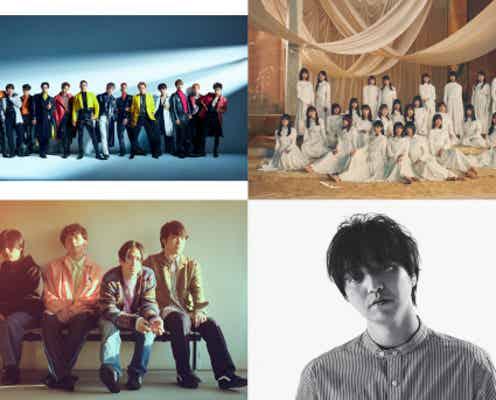 櫻坂46・A.B.C-Z・EXILE・SEVENTEENら「CDTVライブ!ライブ!」3時間SP、第1弾出演アーティスト発表