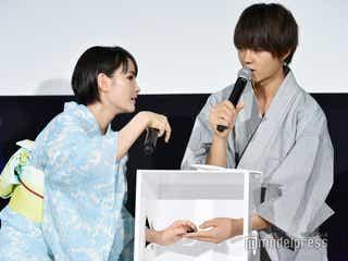 佐野勇斗、葵わかなに叱られる 天然発揮で絶叫<青夏 きみに恋した30日>