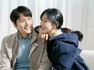 キム・ソヨン&イ・サンウ、夫婦の甘い雰囲気を披露