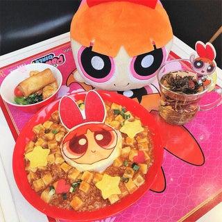 「パワーパフガールズ」の中華カフェが原宿に、麻婆豆腐やスイーツも可愛くアレンジ