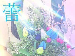 東日本大震災から10年…GReeeeNが思いを込めた「蕾」を「NEWS23」で披露