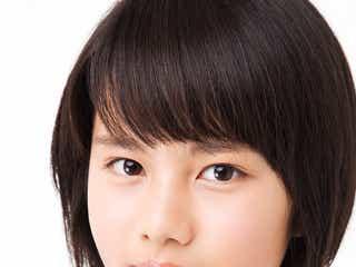 【注目の人物】「原石を見つけた」竹野内豊&松雪泰子の娘役・松風理咲が気になる!