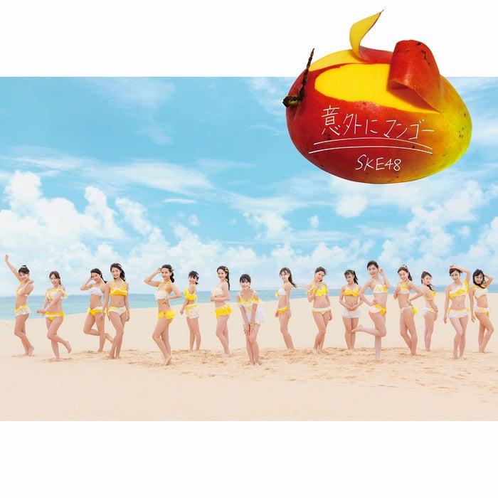 SKE48「意外にマンゴー」【劇場盤】(C)AKS