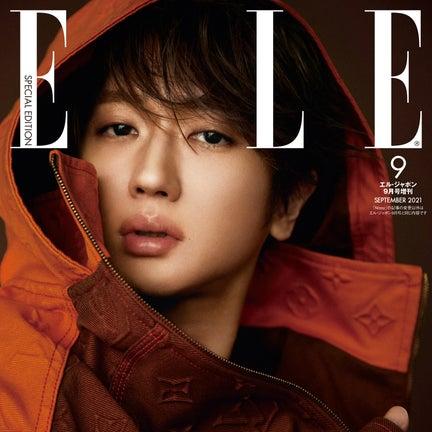 Nissy、ソロアーティスト初「ELLE Japon」特別版2度目の表紙 エル公式インスタで過去最高リーチ数&いいね数も獲得