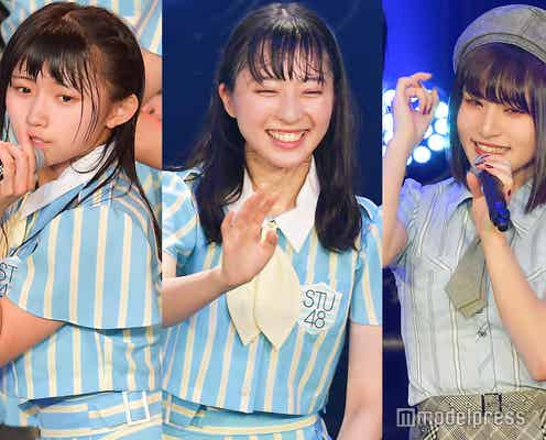 STU48今村美月&門脇実優菜&AKB48谷川聖が話題 ダンスオーディションでセンター抜擢<プロフィール>