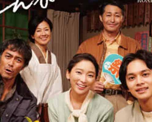 安田顕「阿部寛さんとご一緒できる喜びで小躍りしました」映画「とんび」の新キャスト発表
