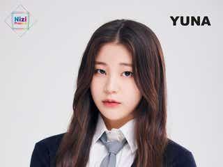 "「Nizi Project」ユナ、涙「最後のチャンス」の意味とは…""虹かけ""予告映像に反響"