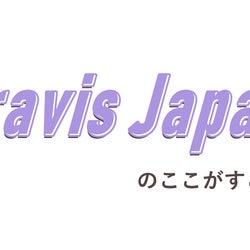 ジャニーズJr.「Travis Japan」のココがすごい!/読者アンケート