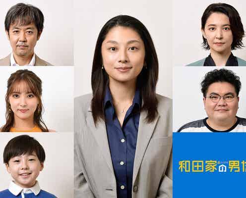 小池栄子、相葉雅紀の母親役に「和田家の男たち」追加キャスト発表