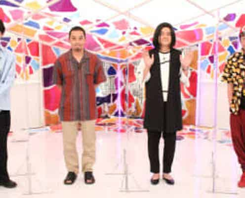 赤楚衛二と古田新太が選んだ千鳥の衣装は『SUPER RICH』の誰の衣装!?