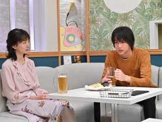 波瑠主演ドラマ「G線上のあなたと私」第5話あらすじ