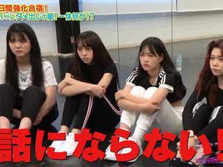 「Popteen」発「7+ME Link」プロジェクト、タルちゃんが涙 先輩メンバーにトレーナーから厳しい一言