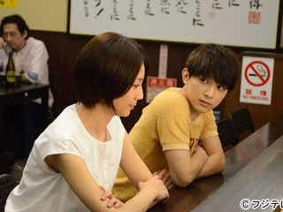 """吉沢亮が""""結婚願望ゼロ""""の年下男子に「通ずるところはありました」<コメント到着>"""