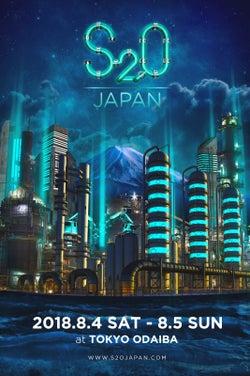 S2O JAPAN SONGKRAN MUSIC FESTIVAL/画像提供:S2O JAPAN SONGKRAN MUSIC FESTIVAL 2018実行委員会