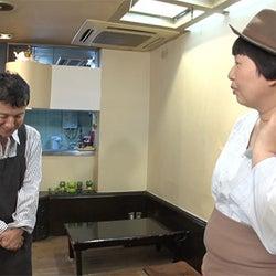 森三中・大島寅さんがタジタジ!?新橋の「入店するのに勇気がいるお店」へ