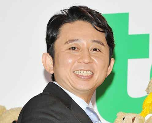 櫻井翔&有吉弘行「夜会」コンビが同年結婚「新婚トークあるかな?」の声も