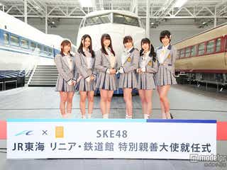 SKE48、大役抜てきに「すごく光栄」「なくてはならない存在に」 意気込み語る