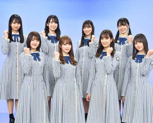 日向坂46「高校生クイズ」限定ライブで新応援ソング初披露決定