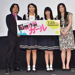 (左から)アベユーイチ監督、竹富聖花、 柏木ひなた、吉田恵里香