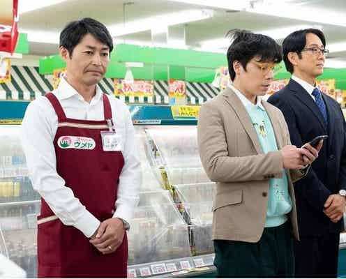 """安田顕""""春男""""を取り巻く個性豊かなスーパーの従業員たちの新場面写真が解禁<私はいったい、何と闘っているのか>"""