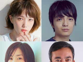 本田翼、松坂桃李の妻役に 映画「新聞記者」キャスト発表