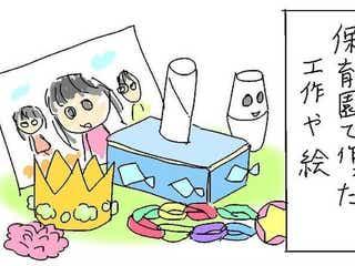 子どもの思い出の品どうしてる?先輩ママのおすすめ「とりあえず袋」とは!?