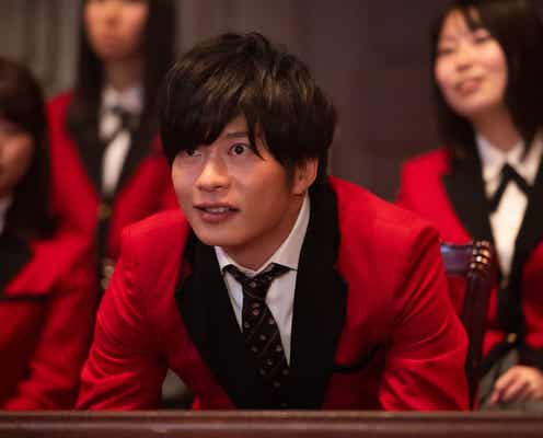 田中圭「映画 賭ケグルイ」出演していた メイキング映像公開