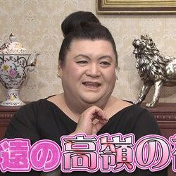 """マツコ「ミス・ユニバース」伝説の""""水着にしか見えないドレス""""に驚き"""